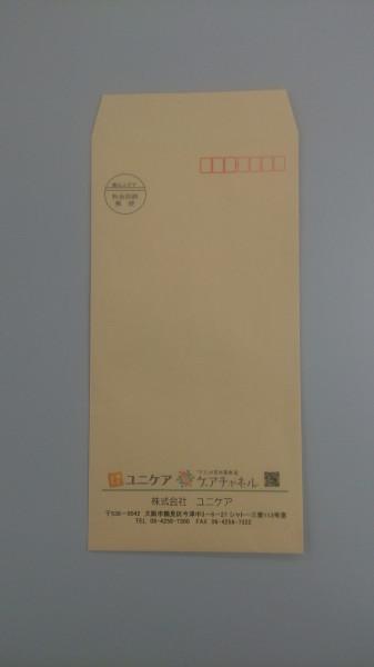 f0283066_19285904.jpg