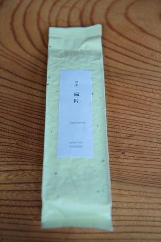 煎茶茶碗_d0335577_08515398.jpg