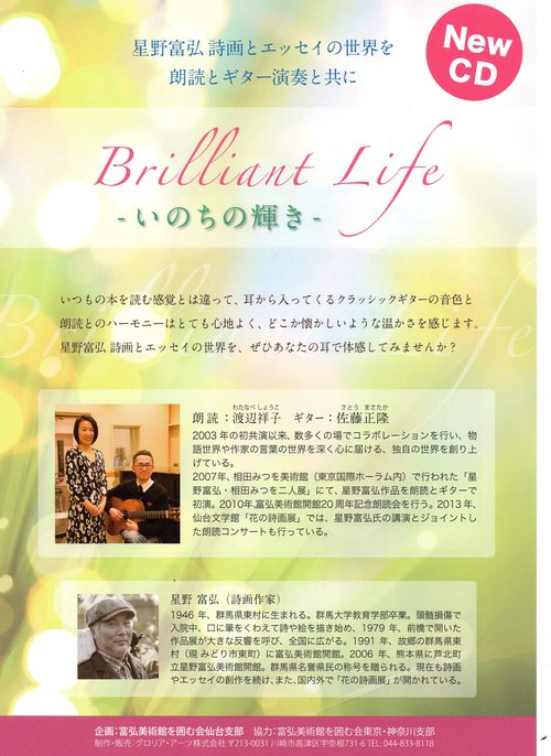 CD発売_f0018889_1213115.jpg