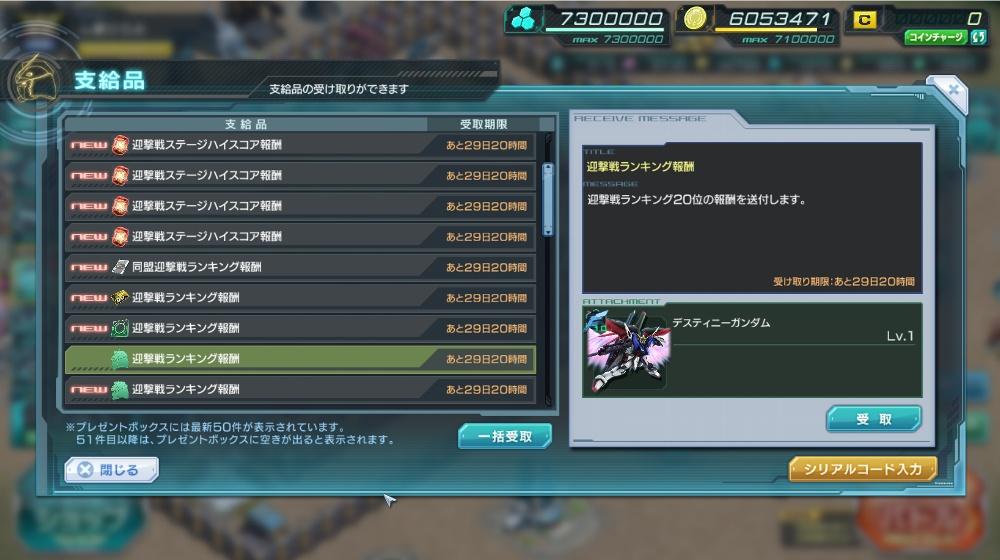 c0224791_1654427.jpg