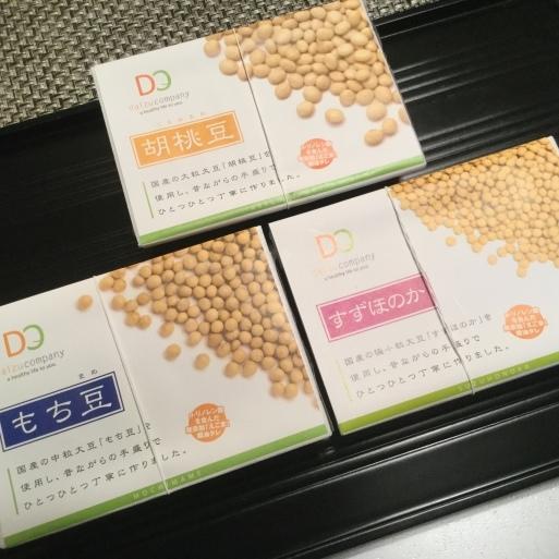 大豆の研究課題…納豆を極める_b0210699_00441138.jpeg