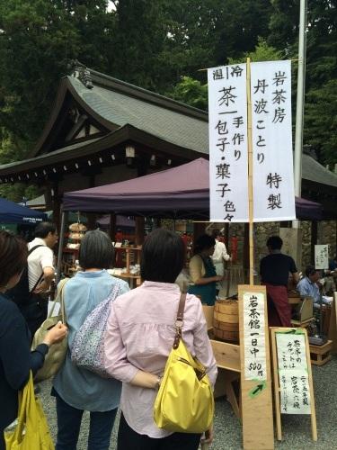 ありがとうございました! 〜京都吉田山大茶会を終えて〜_d0293004_09162969.jpg