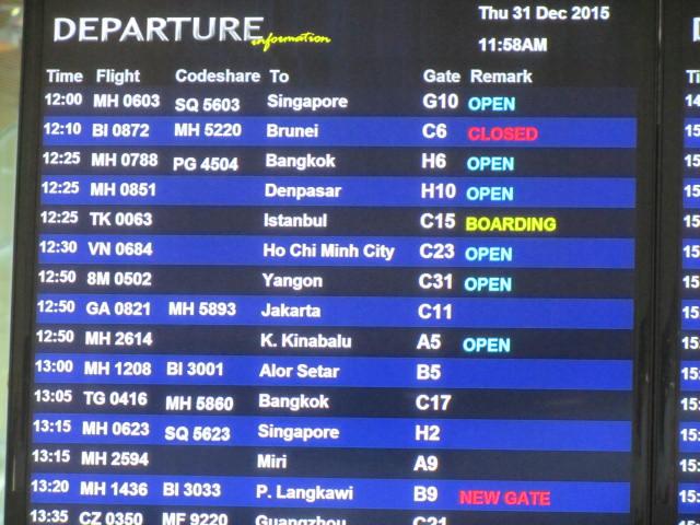 クアラルンプール&シンガポール3日目①_a0100706_1563156.jpg