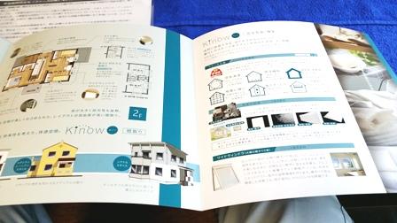 北海道旅行・・・_a0128408_18191293.jpg