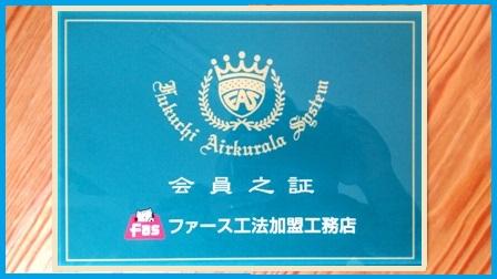 北海道旅行・・・_a0128408_18192299.jpg