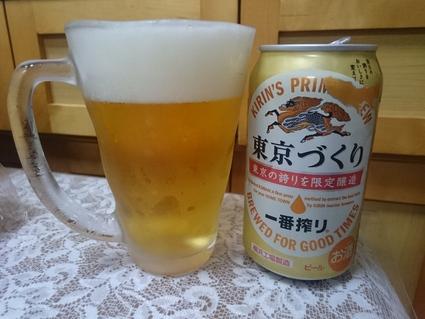 昨夜のビールVol.281 キリン一番搾り東京づくり ¥189_b0042308_23525145.jpg
