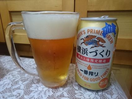 昨夜のビールVol.281 キリン一番搾り東京づくり ¥189_b0042308_23525951.jpg