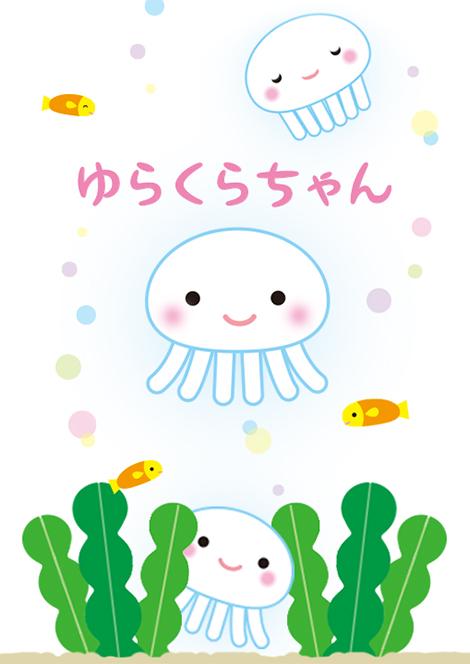 「ゆらくらちゃん」LINE きせかえ販売開始!_e0239908_11152065.jpg