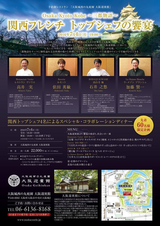 大阪夏の陣_e0025817_22400737.jpg