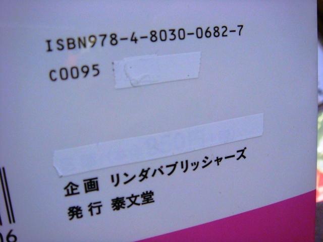 d0137326_18140600.jpg