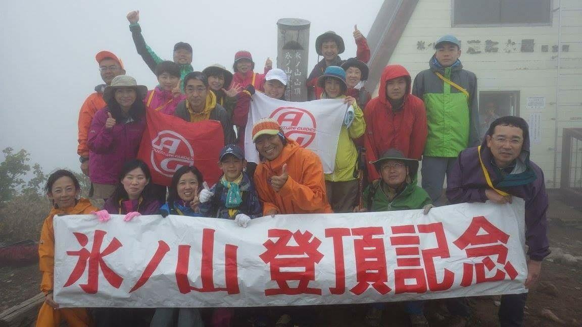 氷ノ山に近藤謙司さんが!!_f0101226_00255659.jpg
