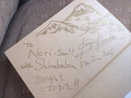 氷ノ山に近藤謙司さんが!!_f0101226_07583644.jpg
