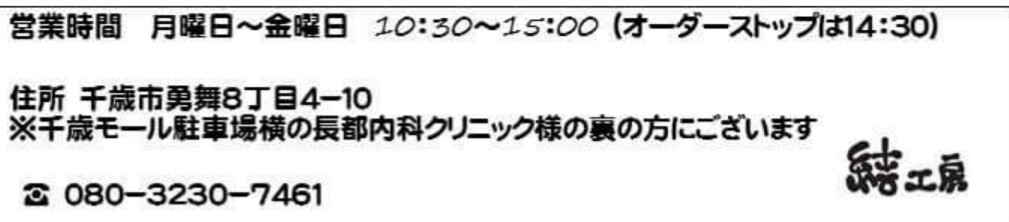 b0360931_16362893.jpg
