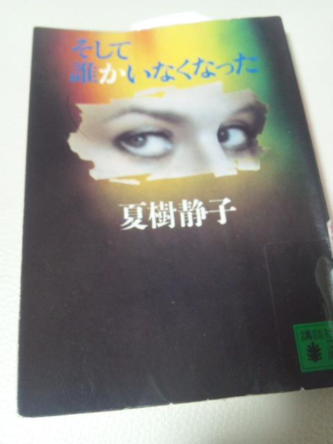 b0141535_0525229.jpg