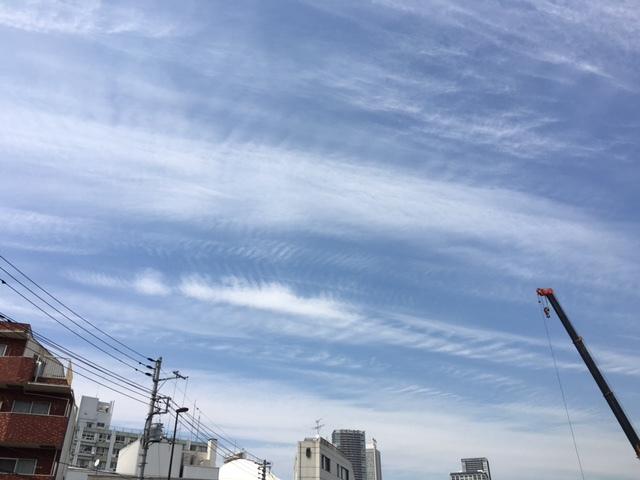久しぶりに…雲。(^^)~じっと見つめてみる。~_b0298740_13021442.jpg