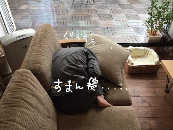 b0223446_15394209.jpg