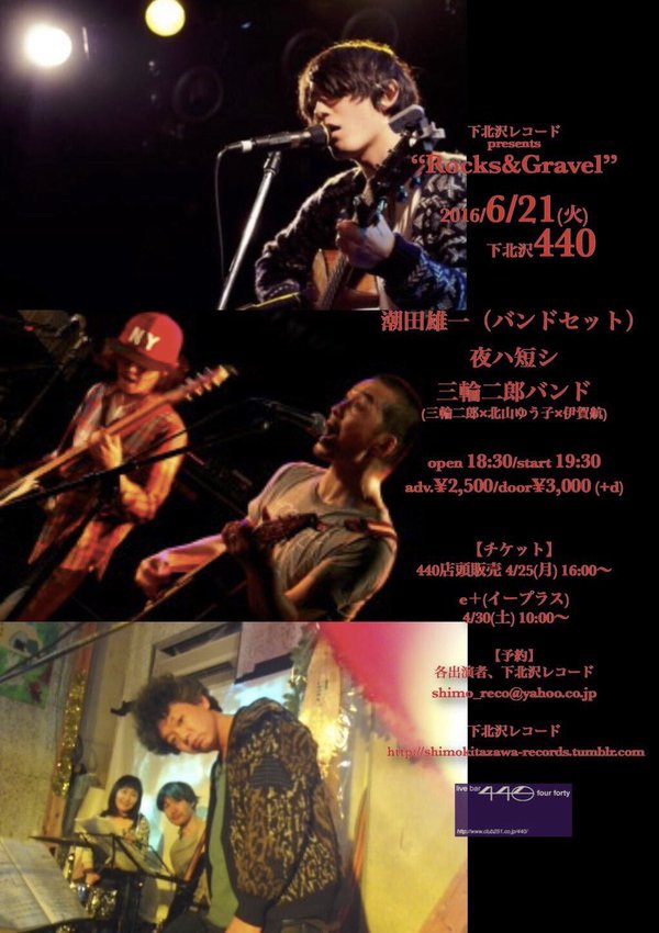 LIVE_e0104859_1113196.jpg