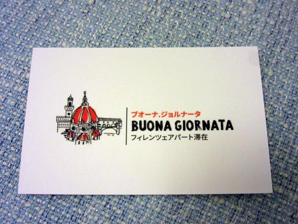 出来た!出来た! Biglietti da visita/名刺★_c0179785_32313.jpg