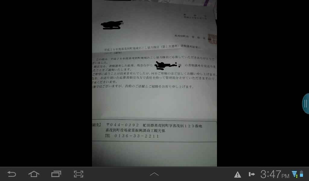 b0363804_15492650.jpg