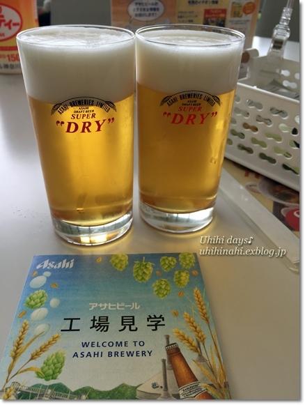 アサヒビール工場見学♪_f0179404_21252522.jpg