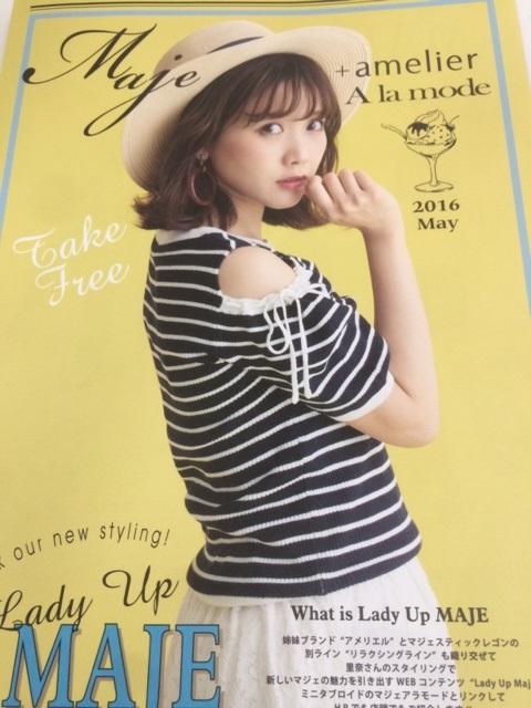 イオン上磯店に 新規オープン!!_d0122014_9554349.jpg