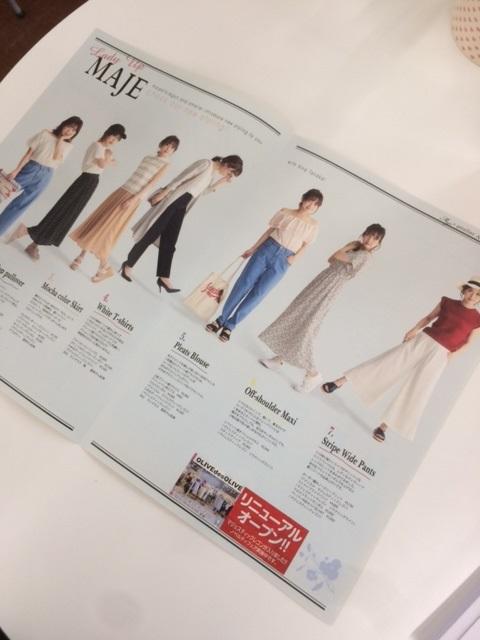 イオン上磯店に 新規オープン!!_d0122014_95550100.jpg