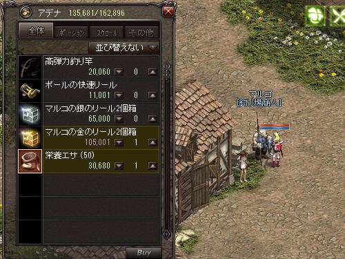 b0056117_02232973.jpg