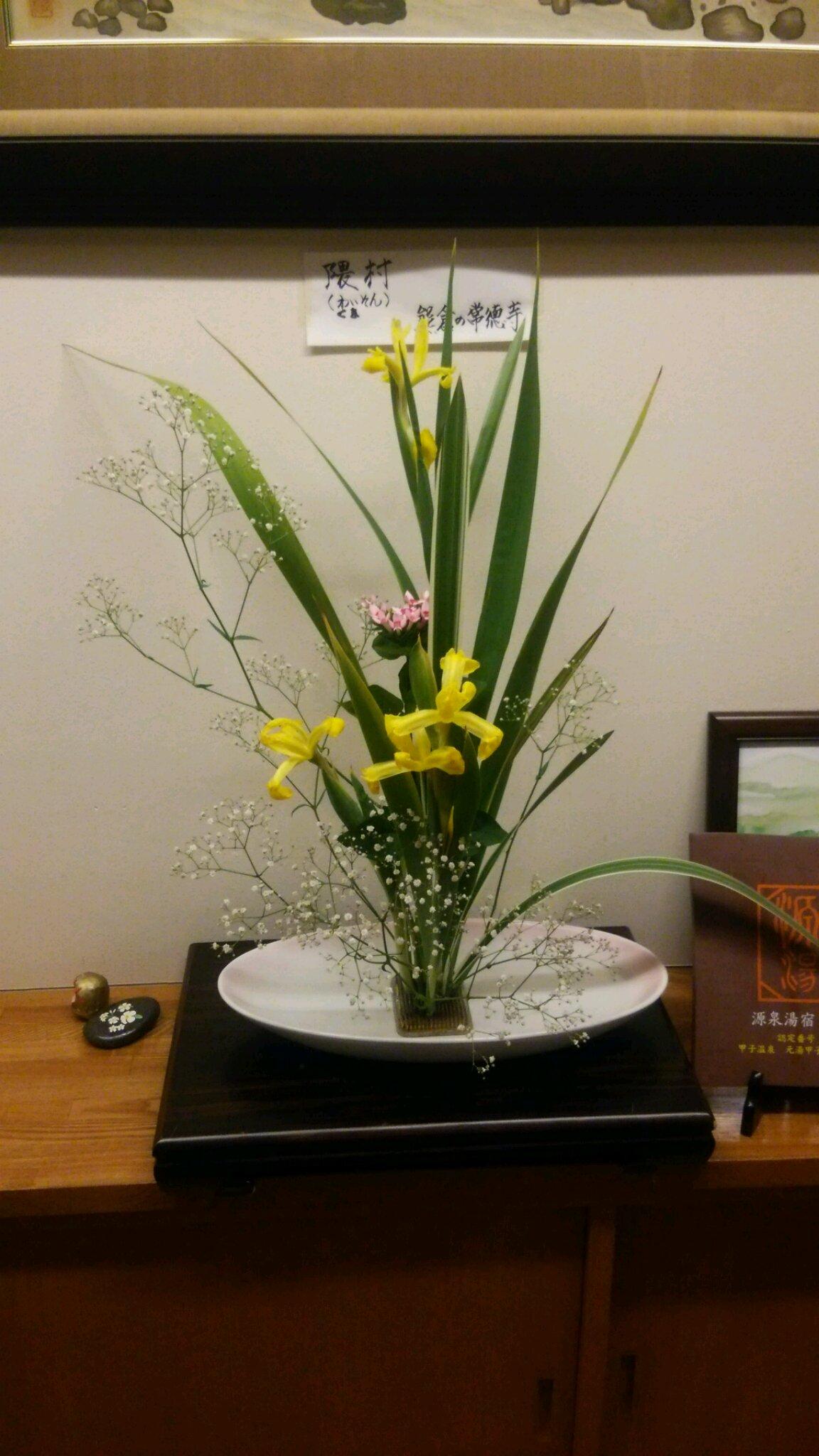 山の花を生ける!_c0213830_14191765.jpg