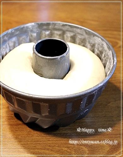 ピーマンの肉詰め弁当とクグロフでアーモンドミルクパン♪_f0348032_19073096.jpg