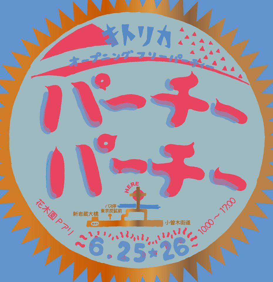 b0241033_23501498.jpg