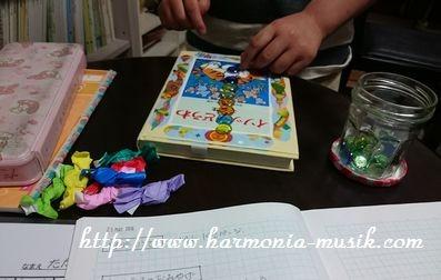 ピアノ教室通信☆指導ノウハウ☆ラムロック_d0165645_10203782.jpg