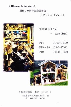 f0231146_14034851.jpg