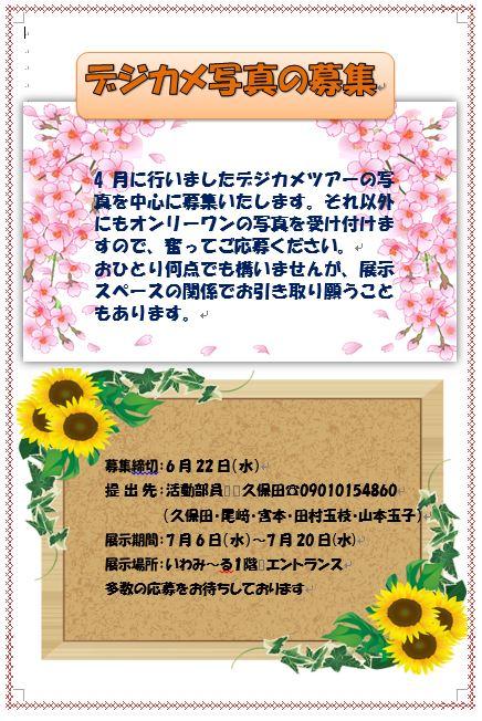 e0073349_7171339.jpg