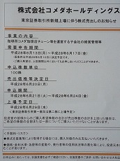景気回復の道_f0053757_10363014.jpg