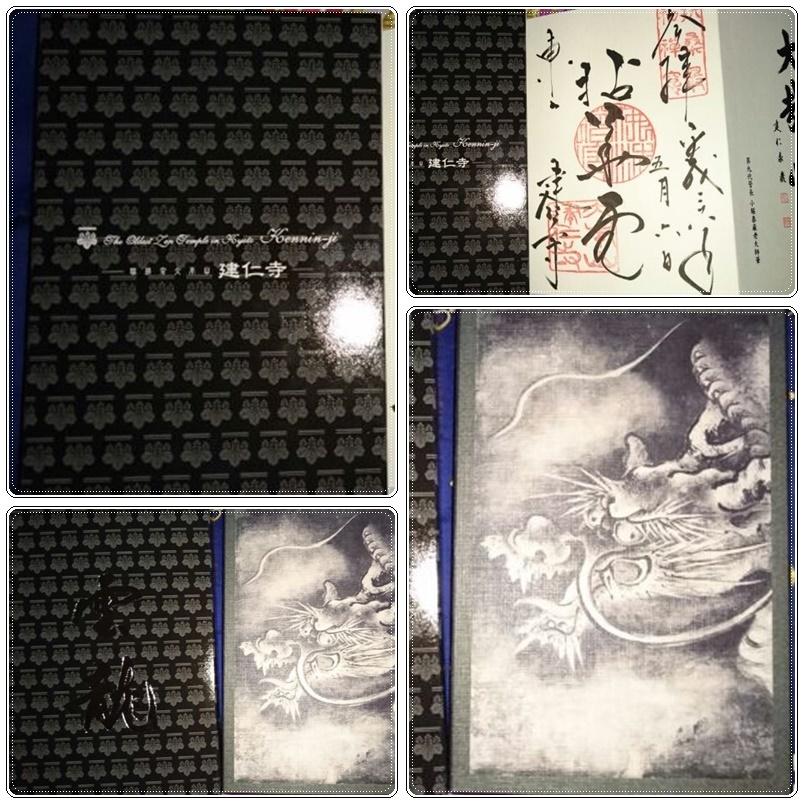 神戸・生田神社_b0236665_18224542.jpg