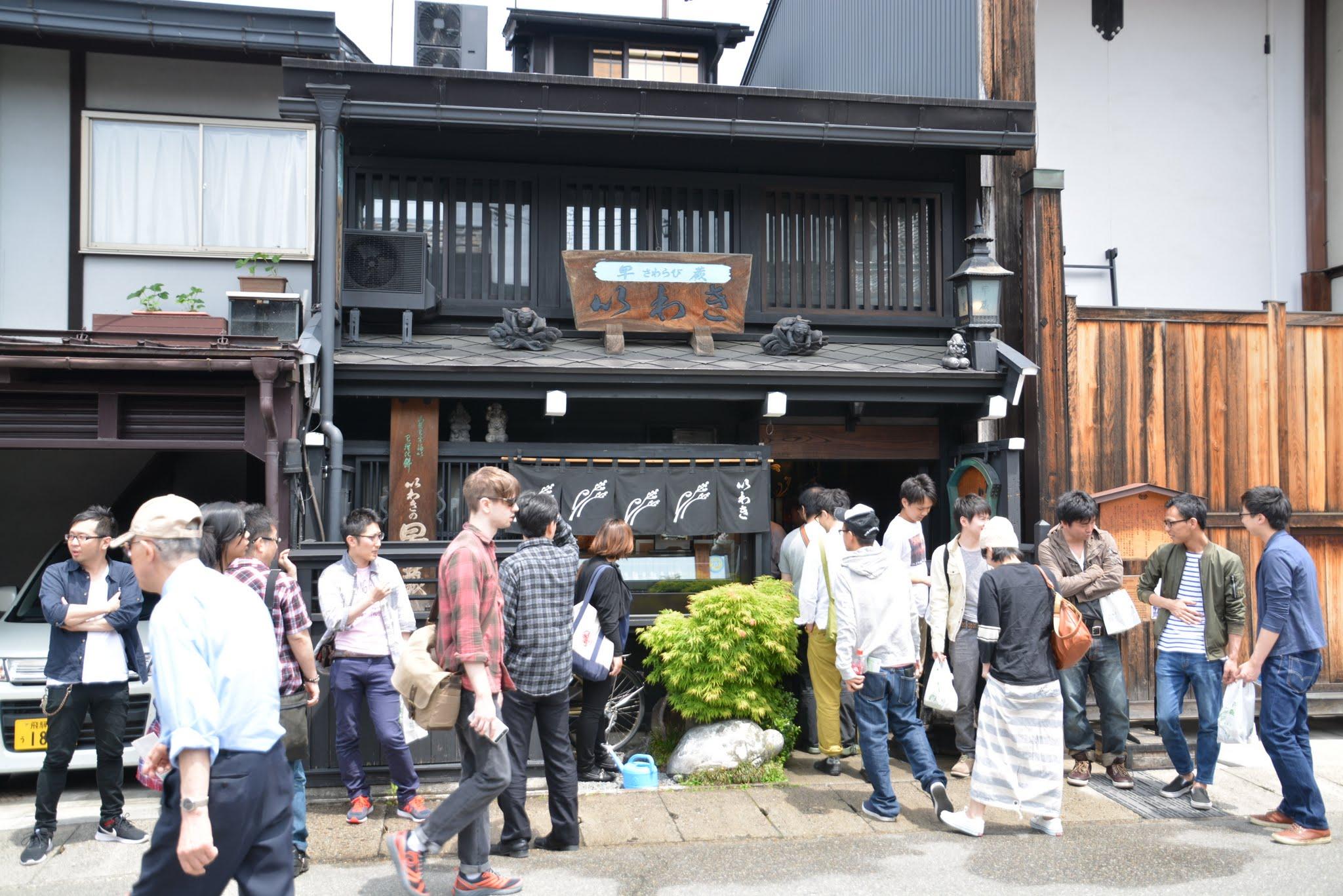 2016大阪オフィス社員旅行 in 岐阜_e0206865_23284628.jpg