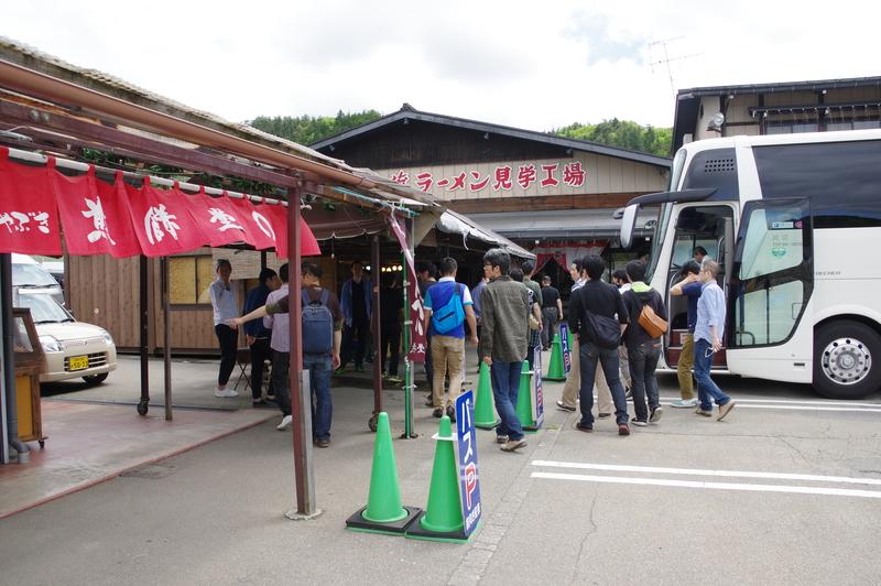 2016大阪オフィス社員旅行 in 岐阜_e0206865_23312623.jpg
