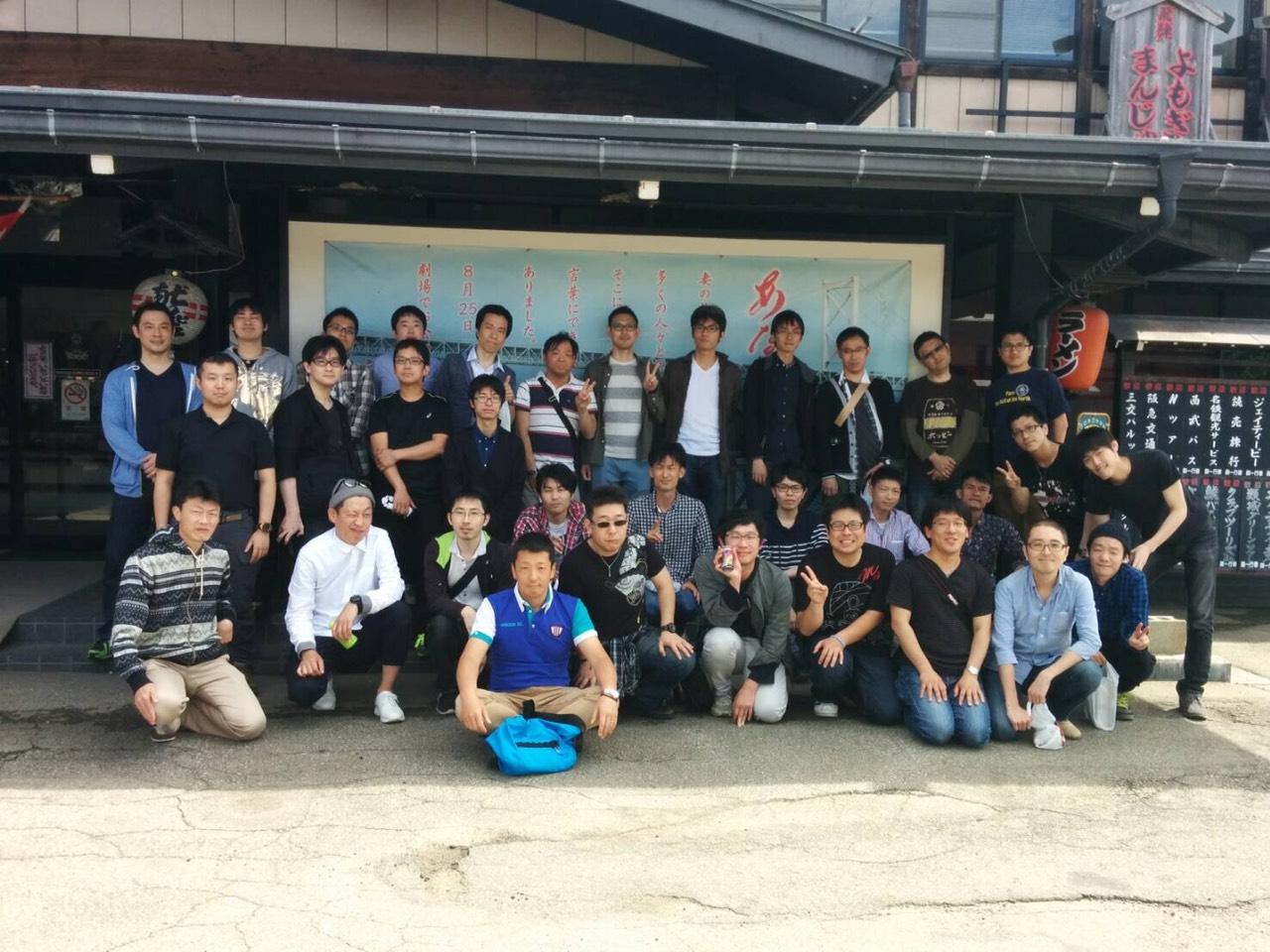 2016大阪オフィス社員旅行 in 岐阜_e0206865_23325796.jpg