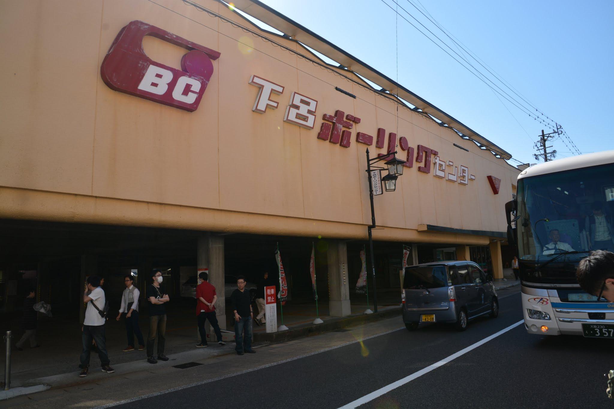 2016大阪オフィス社員旅行 in 岐阜_e0206865_23341062.jpg