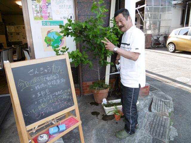さんきゅうカフェのイメージ_c0219972_224711.jpg
