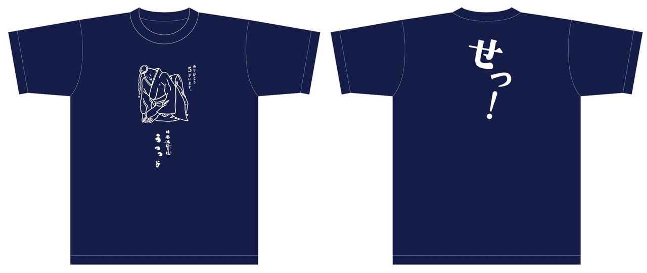 5周年 Tシャツ販売チュウ~_a0279674_1448127.jpg