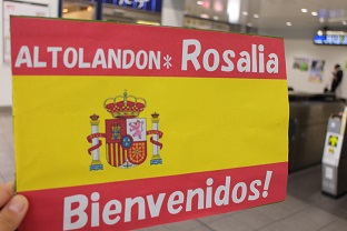 スペインから、アルトランドンがやってきた!_b0016474_9451626.jpg