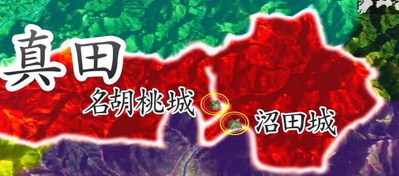 小田原征伐-名胡桃城事件_e0040579_153599.jpg