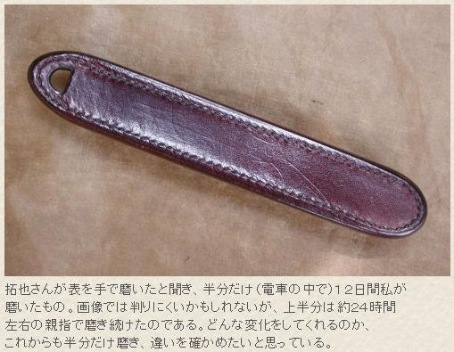 TAKUYA_e0200879_12494123.jpg