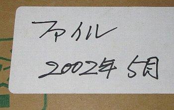 f0003283_11322384.jpg
