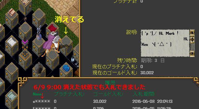 b0125989_15394357.jpg