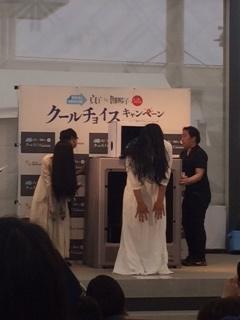 ★貞子と伽耶子と篠原貞子のクールチョイス★_e0147297_1117472.jpg