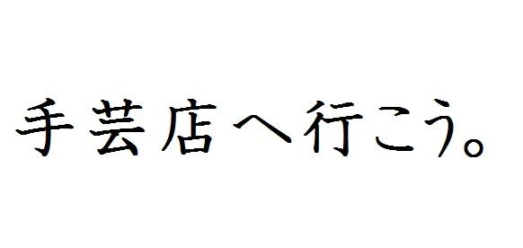 d0156706_165736.jpg