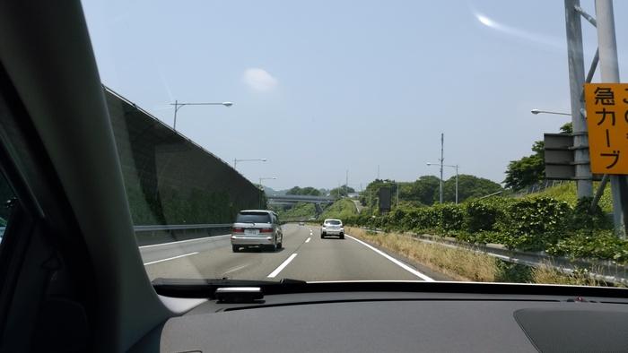 ドライブがてらアポなし突撃訪問しちゃいました(笑)_f0039907_919222.jpg