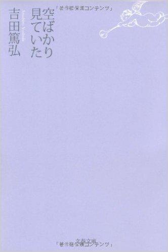 f0043911_00075803.jpg